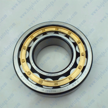 FAG NU314E-M1-C3 CYLINDRICAL ROLLER BEARING
